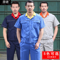 Summer overalls suit men thin summer short-sleeved auto labor construction site logo printed Labor service summer