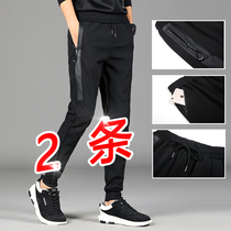 Pants Men Korean version of the trend of autumn mens sports pants casual pants loose wild pants feet slim harem pants