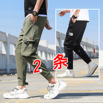 Pants mens summer 9 pants Tide brand middle school students Summer mens thin pants Korean version of the trend of straight loose wind