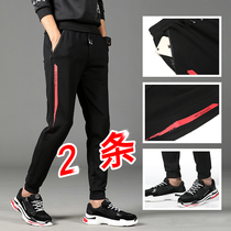 Mens casual sweatpants teen fall pants Junior High School students fall trend handsome wild wear
