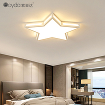 Creative five-pointed star children's room ceiling lamp modern simple men and women LED bedroom lamp romantic lighting
