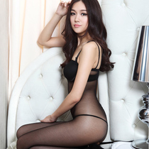 50f22ae38 Hope Yao (activity)sexy solid color ladies stockings open crotch  transparent temptation lingerie