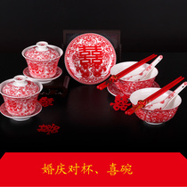 Wedding celebration ceramic bowl wedding Cup chopsticks new tea cup set wedding gift tableware Chinese Cup