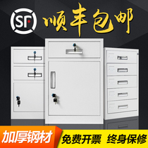 Office filing cabinet iron cabinet low cabinet household storage bedside cabinet table under the drawer type with a lock small cabinet lockers