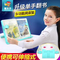 Cat Prince reading rack reading rack reading rack children Primary School students against myopia Creative Book Book by book Stand Book block