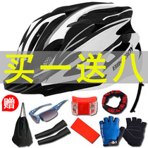 Bicycle helmet male mountain bike helmet bicycle helmet one-piece riding equipment hat bicycle helmet