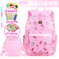 Pupils schoolbag women 1-3-5-6 grade light care Ridge 6-12 years old girl cute princess backpack children