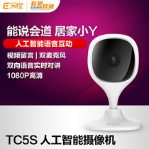 USD 63 22] Dahua Orange TP6C remote 360 degree panoramic