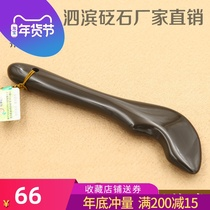 Genuine Sibin Xuan Huang stone dial bar beauty meridian points Pen Surface eye scraping plate massage non-Jade