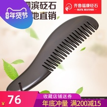 Xuanhuang Sibin stone comb face scraping board thin face dredge Meridian Beauty Detox lymphatic massage comb hair