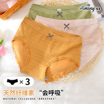 Underwear women's waist seamless solid color shorts ladies lace breathable ultra-thin bottom pants Girls Day cute briefs