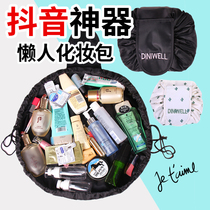 Korean lazy cosmetics storage bag large-capacity portable drawstring pouch travel simple cosmetic wash bag