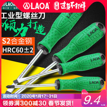 Old A industrial type S2 alloy steel screwdriver screwdriver screwdriver small Phillips screwdriver Screwdriver Set with magnetic