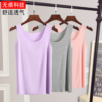 No trace of the bottom of the camisole female large size modal leisure slim sleeveless jacket outside the summer students sexy