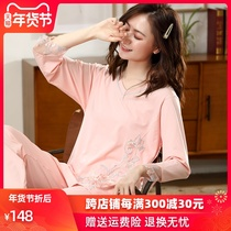 Pajamas women spring and autumn models long-sleeved V-neck sleeve cotton thin paragraph autumn loose mother middle-aged home service set