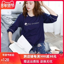 Spring and autumn ladies set casual can wear cotton outer home service set nine-point sleeve female spring thin pants pajamas
