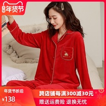 Coral velvet red pajamas women autumn and winter warm thin island velvet wedding loose flannel home clothes set