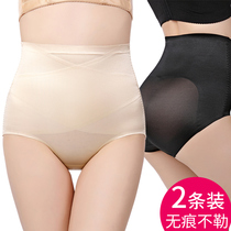 Abdomen hip underwear female body sculpting high waist shaping waist postpartum stomach slimming clothing belly summer thin section