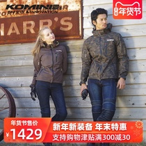 Japan KOMINE spring and autumn motorcycle riding clothes waterproof wind car men and women racing suits JK-555