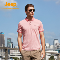 jeep flagship store official genuine Jeep new POLO shirt summer casual Tide brand powder quick-drying short-sleeved T-shirt male