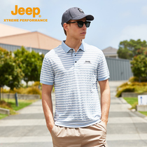 jeep flagship store official genuine Jeep striped T-shirt male short-sleeved T-shirt Young and medium-sized large size polo shirt