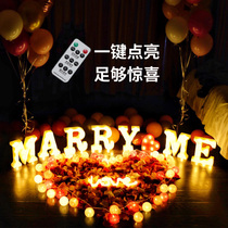 Remote marriage proposal package scene layout creative supplies indoor and outdoor romantic decoration props trunk surprise room