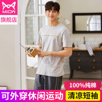 Cat man summer thin men's pajamas short-sleeved cotton can wear all cotton Korean version of leisure sports home wear set