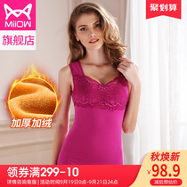Cat lady thermal underwear health slim Korean Winter body thin section sexy lace body autumn vest