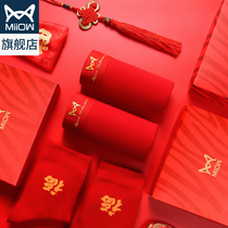 Cat Ben's life 4 gift boxes combed cotton Four Corners underwear male married red socks cotton male boxer pants