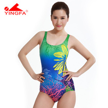 ae41e0798d British hair casual thin quick dry digital printing one-piece triangle  swimsuit large size Hot