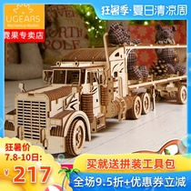 Ukraine UGEARS wooden mechanical transmission model assembled Toy heavy duty truck trailer combination movable locomotive