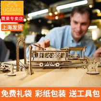 Ukraine Ugears wooden mechanical transmission model puzzle movable assembly toys ornaments tram landscape