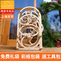 Ukraine Ugears wooden mechanical transmission model movable Assembly adult toys gift 20 minutes timer