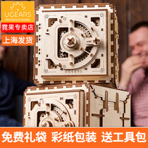 Ukraine UGEARS wooden mechanical transmission model movable assembly toys Mid-Autumn Festival Teachers  Day gift boys and girls