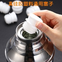 1 Universal thermos stopper household open water pot sealing plug plastic silicone plug insulation bottle cap