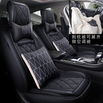Linen art all-inclusive car seat cushion seat cover four seasons universal men and women half bag seat cover net red car cushion