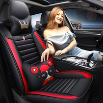 All-inclusive four seasons universal set full set of 18 new car seat cover cloth seat cushion surrounded by car seat cover