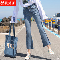 Korean style chic jeans female summer high waist bf Harajuku loose casual student side shadow micro-wide leg nine pants