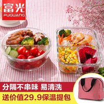 Rich light crisper partition glass lunch box lunch box office workers microwave oven bowl with lid set sealed box