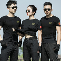Summer camouflage t-shirt men's short-sleeved special forces genuine outdoor body repair able to train in female round collar tactical T-shirt black