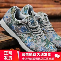 New 07a camouflage running shoes mens ultra-light liberation shoes spring and autumn genuine military shoes damping running shoes soft bottom for training shoes