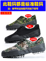 Jungle camouflage rubber shoes men for training shoes 07 camouflage rubber shoes canvas wear-resistant anti-skid military training site liberation shoes women