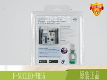 atmel_microchip专销店 from the best shopping agent yoycart com