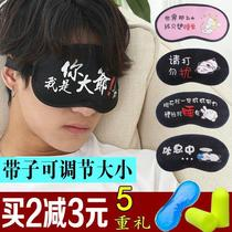 Earplugs a pair of black eyes eye Zhuo eye mask sleep couple earmuffs combo relieve fatigue cute suit