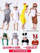 Set theme dress up small animal toddlers Happy Goat Sheep children animal clothing cartoon loaded summer children elephant