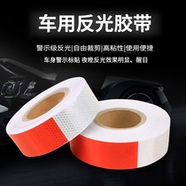 Reflective warning tape warning tape reflective safety warning tape reflective film warning stickers stickers luminous car road