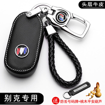 Buick new British long Wei Long Read long ang Kola GT kaiover lacrosse car leather key case buckle