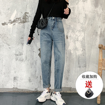 High waist jeans women loose autumn 2019 new Wild was thin high Harlan straight radish Daddy pants