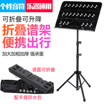 Music stand folding portable music stand violin guzheng guitar music stand table