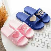 Home version of the home wear slippers men and women home sandals slippers 5 yuan around the shoes female summer out cheap